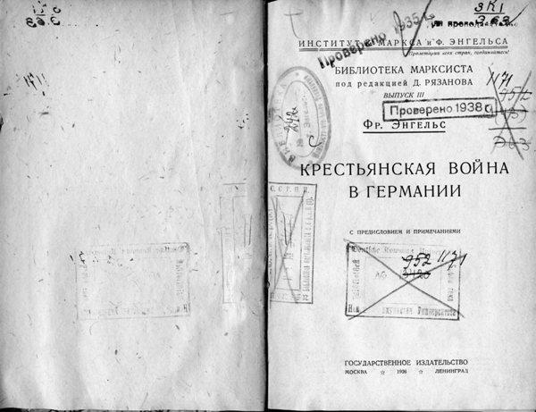 book1926