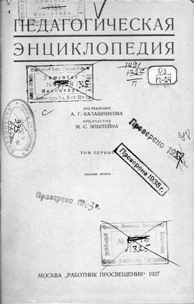 book1927