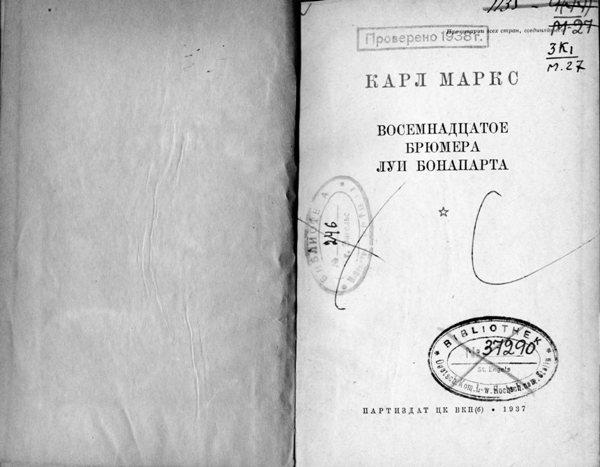 book1937