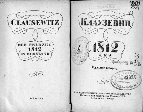 book1937a