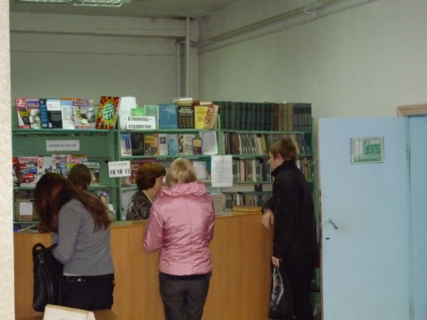library_010